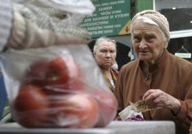 Прожиточный минимум москвичей повысился