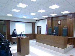 Бывший сотрудник Росатома вышел под залог в 5 млн руб.