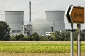 В Нью-Йорке остановлен атомный реактор