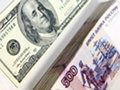 Курс евро в банках пскова