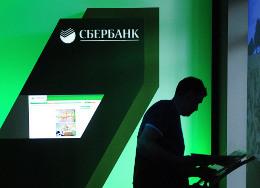 Сбербанк  назван вторым про прибыльности в мире