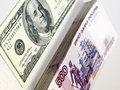 Доверию к рублю мешает инфляция