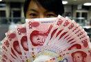 Китайский юань под прицелом США