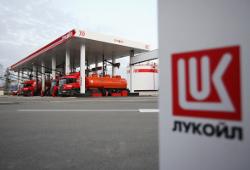 ЛУКОЙЛ  вложит $20 млрд в российские НПЗ