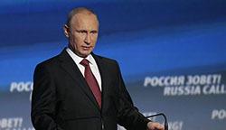 Владимир Путин: Надо успеть взять под контроль новые ниши в экономике