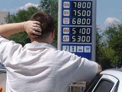 Бензин в России практически не изменился в цене