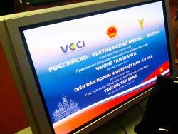 Таможенный союз пополнится Вьетнамом?