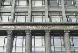 Россия заманивает исламских инвесторов