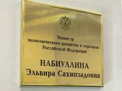 За 2011 год торговый профицит РФ вырос в рекордные 1,5 раза