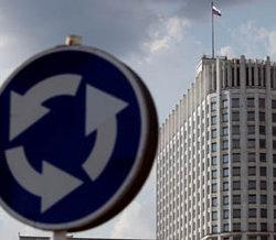 Центр урезал финансирование Кавказа