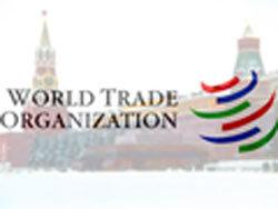 Россия может отказаться от своих обязательств по ВТО - Лавров