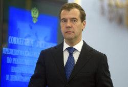 Медведев призывает лоббировать интересы АПК на мировом рынке