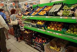 Цены на продукты в мире упали до минимума 2009 года