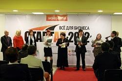 Екатеринбург чествует династии предпринимателей