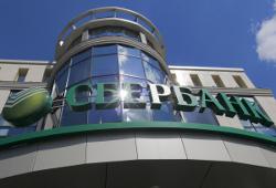 Сбербанк привлекает синдкредит свыше $1 млрд
