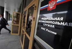 ФАС оштрафует ЛУКОЙЛ,  Роснефть  и  Газпром нефть