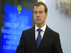 Медведев задумал единую валюту Евразийского союза