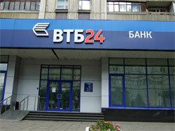 ВТБ24 открыл уже 550 отделений в России