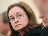Набиуллина назначена заместителем управляющего от РФ в МВФ