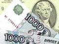 Инфляция в июле 2012 года составила 1,2%