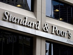 Standard & Poor s пересмотрело рейтинг Греции