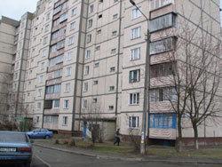 Недвижимость в Москве дорожает медленно