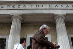 Греция протестует против снижения зарплат
