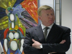 Производство наноиндустрии достигнет 900 миллиардов рублей