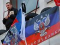 Нафтогазу  придется учитывать интересы ДНР и ЛНР - эксперт