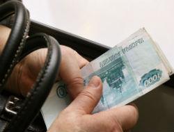 Задолженность по зарплате сократилась на 19,3%