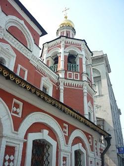РПЦ получит почти миллиард рублей на создание духовно-просветительских центров