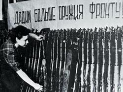 Заводы ВПК надо вернуть государству - Александр Тарнаев