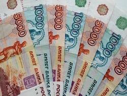 Дефицит бюджета РФ составил 12,82 млрд рублей