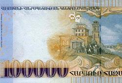Путешествие во времени: драма валюты Армении