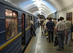 Автоматы в метро будут продавать проездные любого номинала