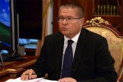 Российский финансовый рынок  глючит  из-за действий ЦБ - Улюкаев