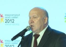 Нижний Новгород завлекает инвесторов