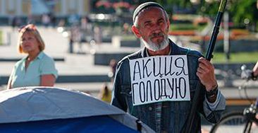 Украина объявит дефолт уже в июле - аналитики