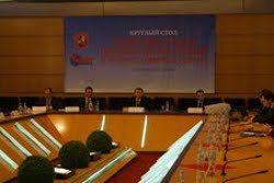 В Москве обсудили вопросы инвестиционной деятельности компаний