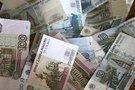 Федеральные чиновники в 2014 году в среднем  получали по 109 тысяч рублей в месяц