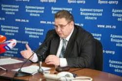 Программы занятости  Владимирской области работают эффективно