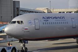 Аэрофлот  получил очередной SSJ-100
