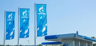 Англо-голландский нефтегазовый концерн приостановил партнерство с  Газпром нефтью