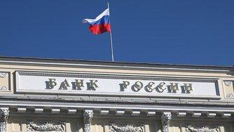 Банк России: уровень инфляции в апреле может упасть ниже 5,3%