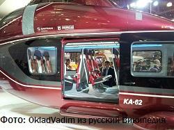 Вертолеты России  берут новую высоту