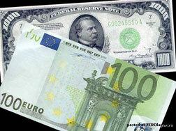 Доллар начал день снижением