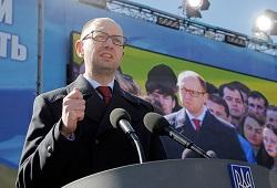 Украина намерена платить по своим долгам