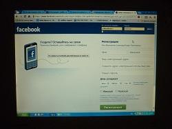 Cтоимость Facebook cоставляет 100 млрд долларов