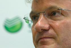 Приватизировать Сбербанк будут при цене 100 руб за акцию