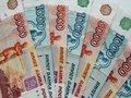 Железный занавес для миллиардов рублей